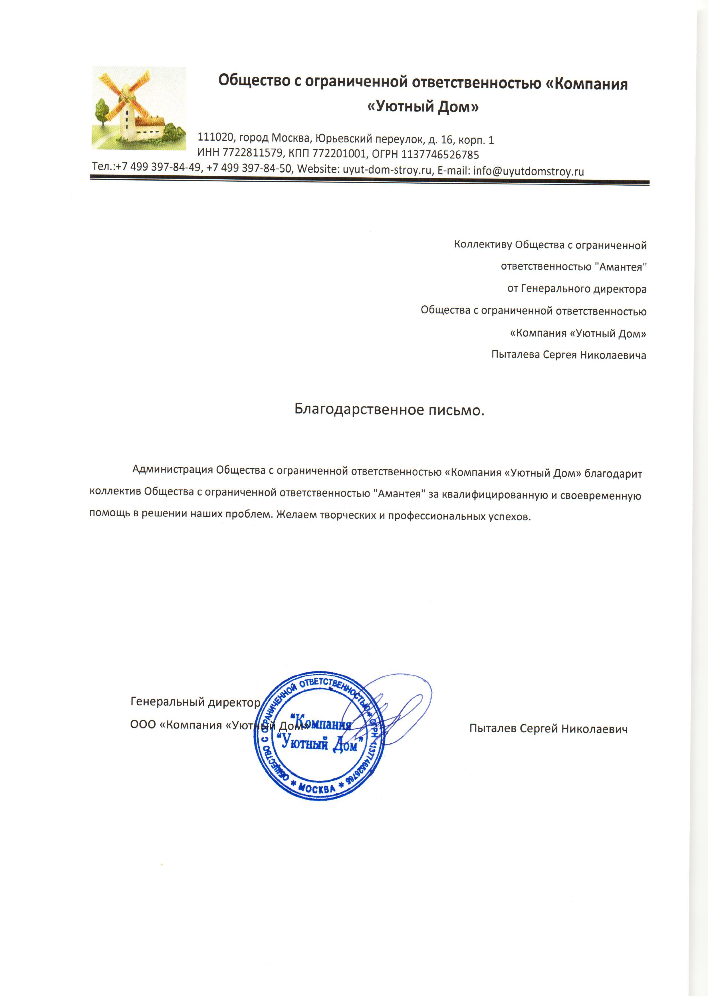 ГБОУ СОШ №108